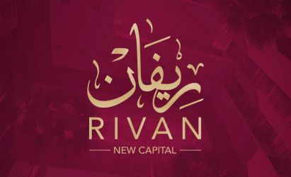 Unit in Rivan New Capital with 214m