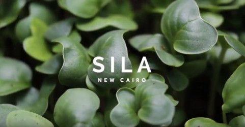 كمبوند سيلا القاهرة الجديدة