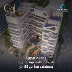 Shop 81 meters in G3 Mall