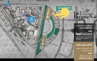 وحدات للبيع في لافاييت فيلدج مول