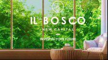 .شقة بمساحة 122 متر في كمبوند البوسكو من مصر إيطاليا