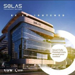 Office 54 meters in Solas Mall