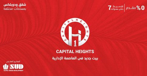 Capital Heights 1 Compound New Capital.