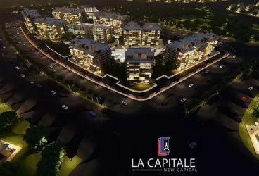 شقة بمساحة 138 متراً في لا كابيتال ايست