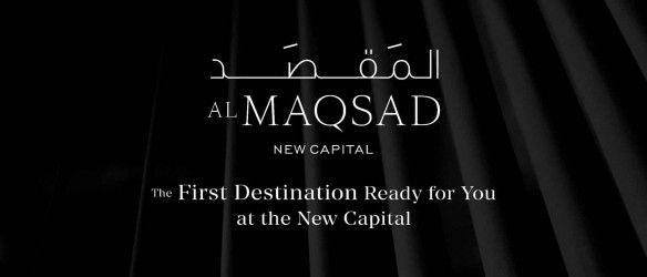Al Maqsad compound New Capital.