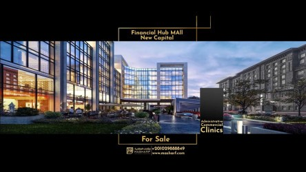 office for sale in Financial Mall