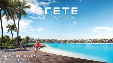 Villa For Sale In Crete Island