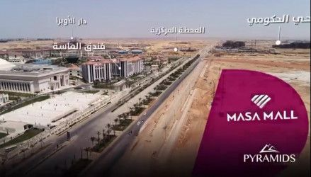Shops for sale in Masa Mall