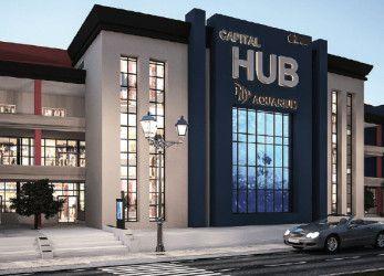 عيادات للبيع في مول كابيتال هب العاصمة الجديدة