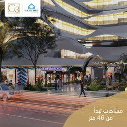 Shop 55 meters in G3 New Capital
