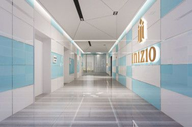 office for sale in Inizio