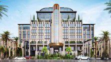 Citadel Mall New Capital