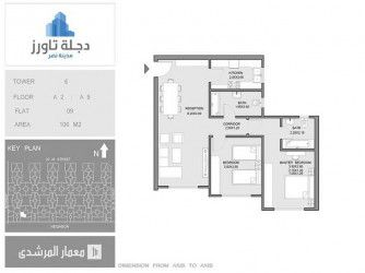 Modern designs for apartments in Degla Towers