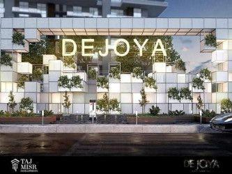 شقة 135 متر في كمبوند دي جويا