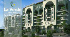 وحدات في لافيردي العاصمة الجديدة بمساحة 145 متراً
