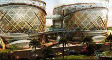 مكتب إداري بمساحة 79 متراً في اوداز
