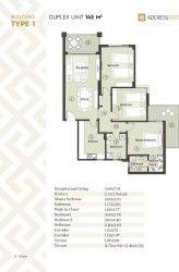مخطط شقة 145 متر في ذا أدريس إيست