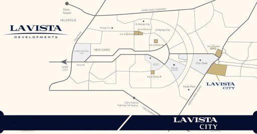 كمبوند لافيستا سيتي العاصمة الإدارية
