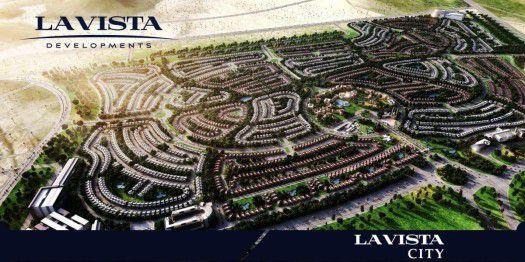 مخطط كمبوند لافيستا سيتي العاصمة الجديدة