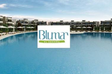 Blumar Ain Sokhna Resort