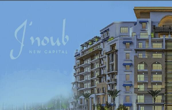 كمبوند جنوب العاصمة الإدارية الجديدة